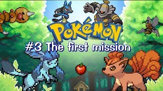 Download Patafoin's life in Pokemon #3 The first mission. Pokemon sprite animation Video