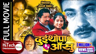 Download Dui Thopa Aansu | Nepali Full Movie | Bhuwan KC Video