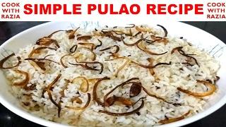 Download Simple Pulao For Beginners in Hindi | vegan recipe ! Vegetable Pulao !Veg biryani *Cook With Razia* Video