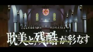 Download Le Couvent De La Bête Sacrée - SCHOOL OF THE HOLY BEAST (Norifumi Suzuki -1974) Video