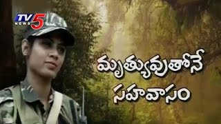 Download CRPF's First Woman Officer | Special Report on Assistant Commandant Usha Kiran | TV5 News Video