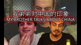 Download 我弟弟对中国的印象 MY BROTHERS CHINA EXPERIENCE Video