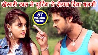 Download Khesari Lal शूटिंग के दौरान दिया धमकी - Comedy Scene From Superhit Bhojpuri Fim Bandhan 2020 Video