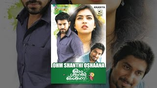 Download Ohm Shanthi Oshaana Video