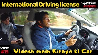 Download Renting a Car in Canada | with International Driving Permit from India Video