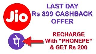 Download JIO Rs 399 LAST DAY Cash Back Diwali Offer | Get Rs 200 from PhonePe Video