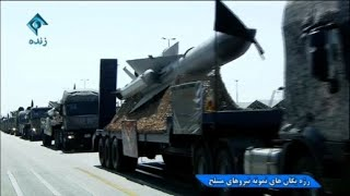 Download Irán reforzará sus capacidades militares Video