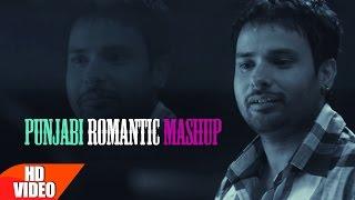 Download Punjabi Romantic Mashup | DJ World | Romantic Song Collection | Punjabi Mashup Songs | Speed Records Video