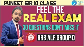 Download Group D | Feel the real exam | Reasoning | 30 questions don't miss it | By Puneet sir | 5P.M Video