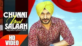 Download Chunni Naal Salaah | Guru Bhullar | Latest Punjabi Song 2016 | Speed Records Video