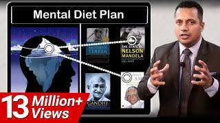 Download अब तक का सबसे मोटिवेशनल वीडियो | Most Inspiring Video | Dr Vivek Bindra Video