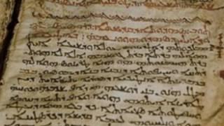 Download Расшифровка древних надписей Северного Кавказа (рассказывает Андрей Виноградов) Video