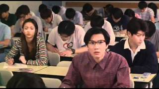 Download Exam cheating technology in japan Video