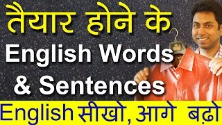 Download Clothes Vocabulary & English Sentences for Daily Use | Daily English Speaking Practice in Hindi Video