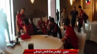 Download لحظات زيارة محمود طاهر رئيس النادى الاهلى الى معسكر الفريق بـ ابوظبى Video