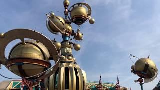 Download Orbitron POV Attraction Ride - Discoveryland at Disneyland Parc, Disneyland Paris Video