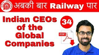 Download 1:00 PM - Railway Crash Course | Indian CEOs of the Global Companies by Bhunesh Sir | Day #34 Video