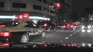 Download 警護車セルシオ、センチュリー、ランクル!白黒ランクル白黒RX8など大集結‼︎ Video