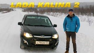 Download Знакомство с Lada (ВАЗ) Kalina 2 автомат. Video
