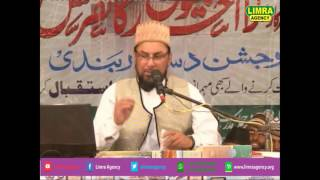 Download Maulana Farooque Khan Rizvi Part 2 2016 Amethi Lucknow HD India Video