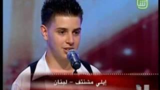 Download Arabs Got Talent - للعرب مواهب - Ep 4 - إيلي مشنتف Video