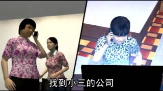 Download 小三遭元配剝光 偷吃男抱緊擋春光-蘋果日報 20140809 Video