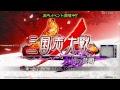 Download 【三国志大戦】上位プレイヤーさんと試合をしてアドバイスをもらおう!1 Video