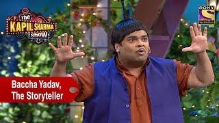 Download Baccha Yadav, The Storyteller - The Kapil Sharma Show Video
