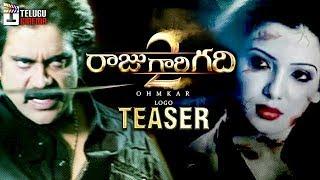 Download Raju Gari Gadhi 2 TEASER | Akkineni Nagarjuna | Samantha | SS Thaman | Ohmkar | Telugu Cinema Video