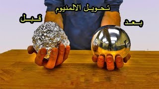 Download كيف تصنع كرة القصدير من الالمنيوم بطريقة سهلة Japanese Foil Ball Video