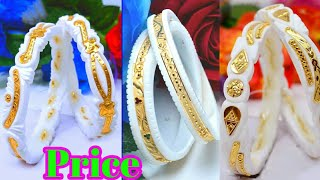 Download Gold Sakha designs for women with price latest designs Video