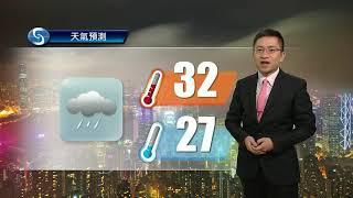 Download 黃昏天氣節目(09月22日下午6時) - 科學主任胡宏俊 Video