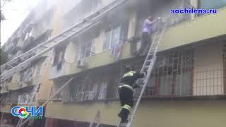 Download На Ареде пожар с пристройки перекинулся на общежитие, идет эвакуация - новости Сочи объектив Video