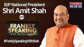Download Shri Amit Shah's interview to Times Now. #FranklySpeakingWithShah Video