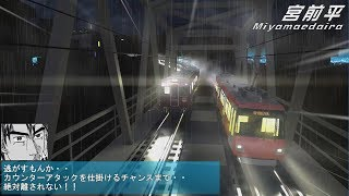 Download 同人ゲーム 電車でDShiningStage Video