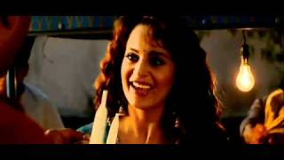 Download Kitne Dafe Dil Ne Kaha Video