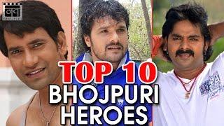 Download Top 10 Bhojpuri Actors 2016 | Dinesh Lal yadav, Pawan Singh, Khesari Lal yadav & More | NAV Bhojpuri Video
