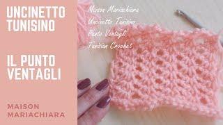 Download Uncinetto Tunisino | Punto Ventagli - Tunisian Crochet | Fan Stitch Video
