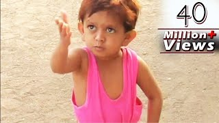 Download Khandesh Me Vasooli - Asif Albela, Chhotu Shafique | Khandesh Comedy Video