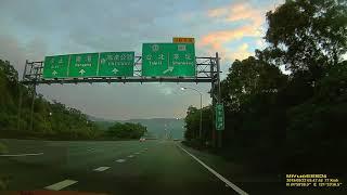 Download 國道3號高速公路 早晨日出路程景 Video