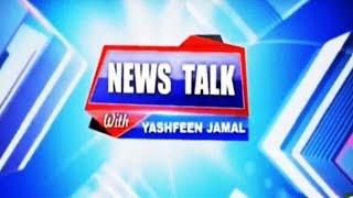 Download News Talk with Yashfeen Jamal | 17 Jan 2020 | Neo News Video