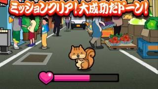 Download [Taiko no Tatsujin: ATD] Tomodachi Daisakusen Gameplay Video
