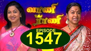 Download வாணி ராணி - VAANI RANI - Episode 1547 - 20/11/2017 Video