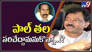 Download RGV counters KA Paul claim that he touched his feet - TV9 Video