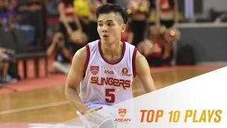 Download 2016-2017 ASEAN Basketball League | Top 10 Plays - Week 6 Video