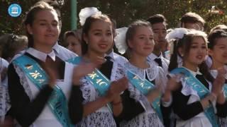 Download Школа гимназия №3 г Астана Торжественная линейка, посвященная последнему звонку! Video