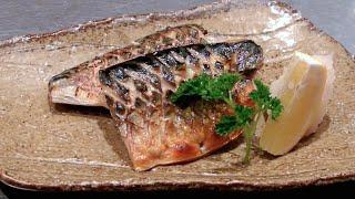 Download Mackerel recipe - How to grill salted mackerel - サバのしおやき Video