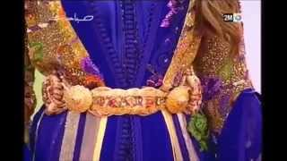 Download Sabahiyat 2M avec Siham El Habti Octobre 2014 Video