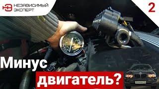 Download На 700 тысячах Лег мотор BMW х5 - АнтиПыч#2 Video