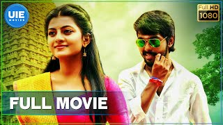 Download Trisha Illana NayantharaTamil full movie Video